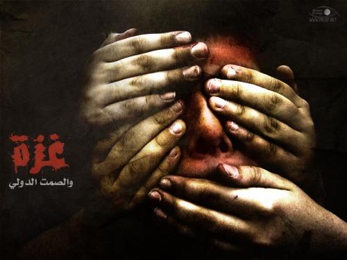 ___gaza_1____by_alnour_design-copy